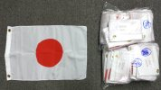 12x18 Japan poly flag with grommets