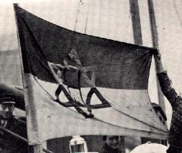 А вот так выглядел флаг еврейского